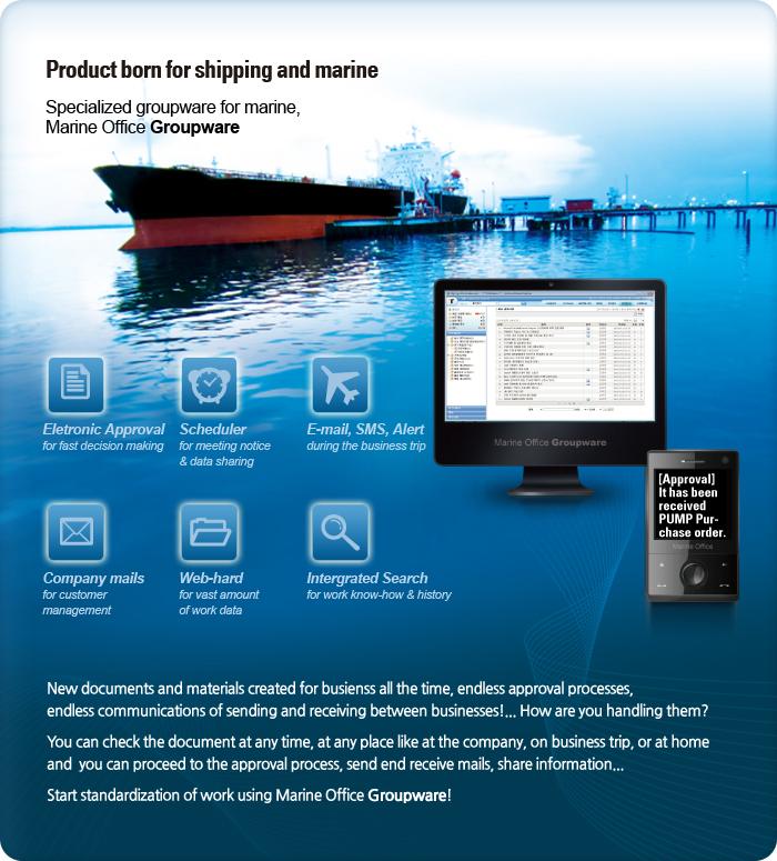 Ship Management Software | Vessel Monitoring System | Ship ...